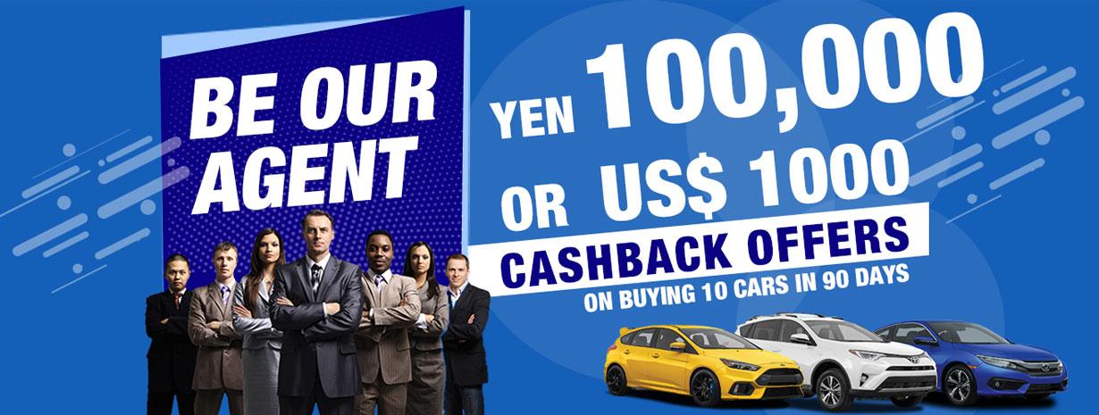 JCI-Cashback-offer-3